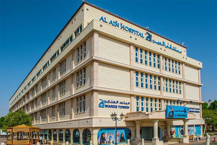 Al Ain Hospital UAE