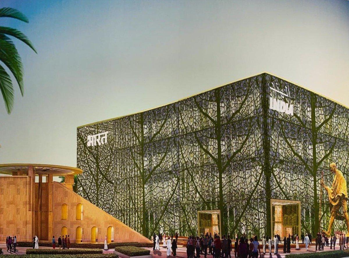 India pavilion Expo 2020 Dubai