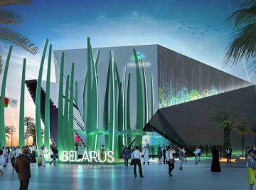 Belarus Pavilion Expo 2020