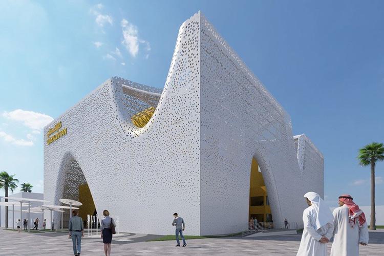 Kazakhstan Pavilion Expo 2020